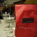 平安夜宴 2006 -- L'Atelier de Joel Robuchon 的紙袋