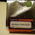 平安夜宴 2006 -- 香橙巧克力紅茶