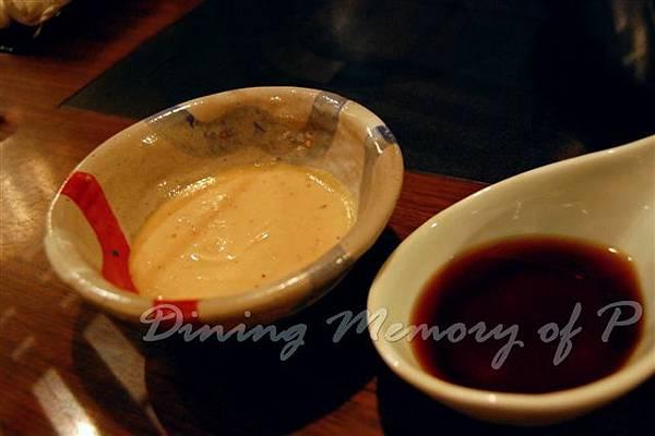 禪八 -- 芝麻醬 & 柚子醬油