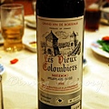 鳳城酒家 -- T 帶來的紅酒