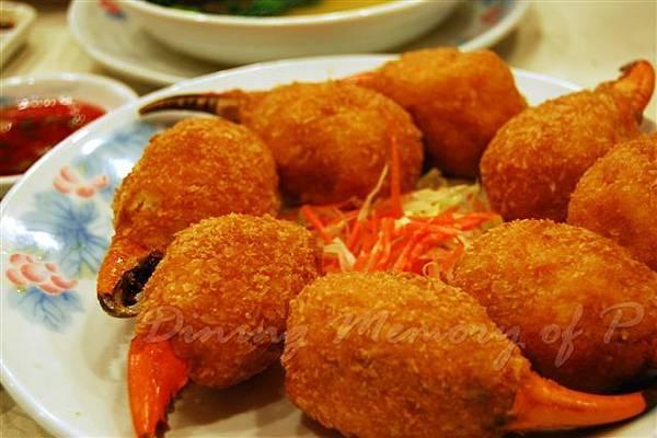 鳳城酒家 -- 炸蟹蟄