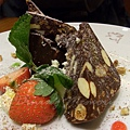 VQ -- 黃桃杏仁巧克力餅