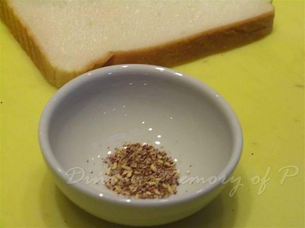 一月 -- 白胡椒粒