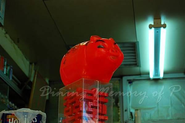 海運茶冰廳 -- 「樂高紅雙囍」伴塑膠大豬撲滿
