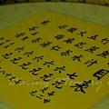 公利竹蔗水 -- 價目表