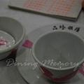 陸羽茶室 -- 茶具