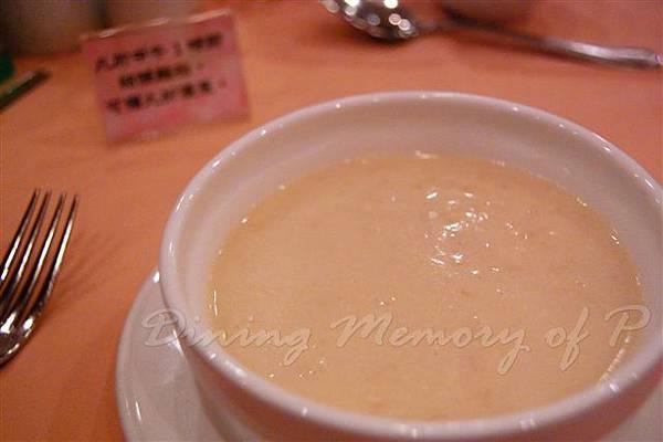太平館 -- 雞蓉燕窩湯