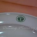太平館 -- 印有餐館標記的餐具