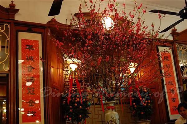 陸羽茶室 -- 桃花