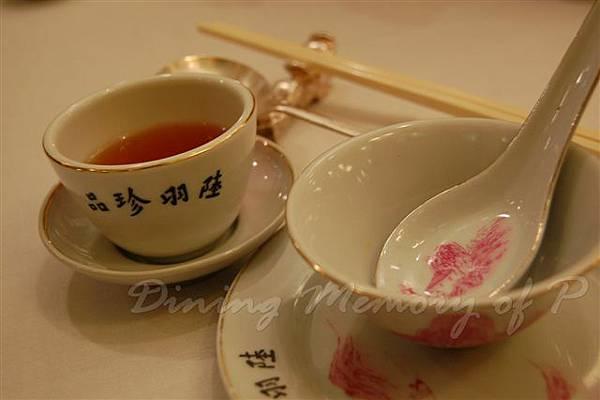 陸羽茶室 -- 餐具