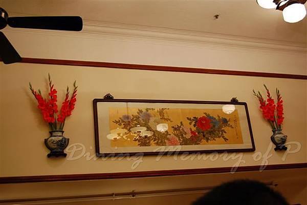 陸羽茶室 -- 牆上裝飾