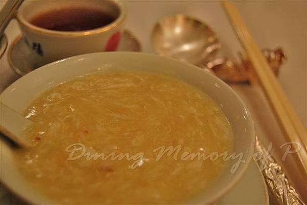 陸羽茶室 -- 雞蓉鷓鴣粥