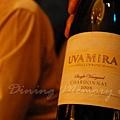 Petrus -- Chardonnay Single Vineyard, Uva Mira 2005, Stellenbosch, South Africa