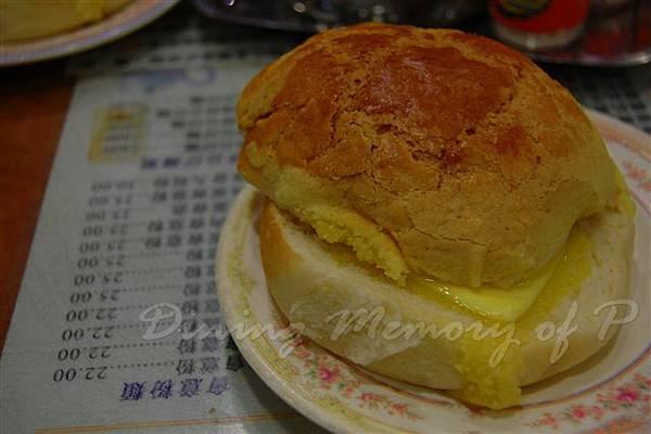 金華茶冰廳 -- 菠蘿油