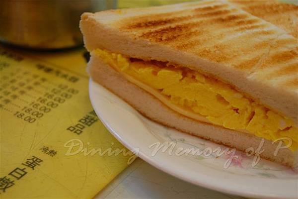 澳洲牛奶公司 -- 起司炒蛋三明治
