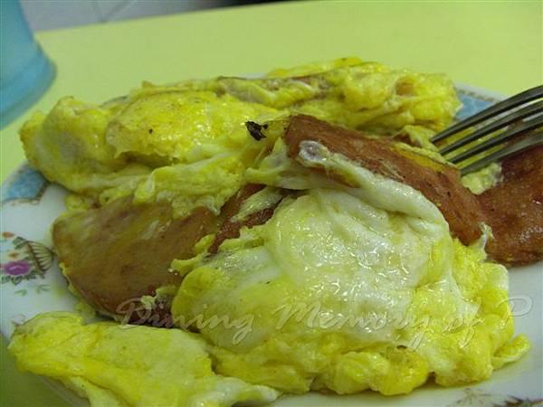 豪華咖啡餐廳 -- 午餐肉蛋卷