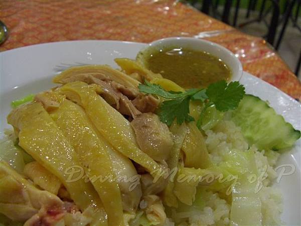 僑泰 -- 海南雞飯