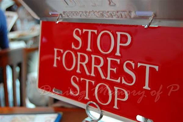"""阿甘蝦餐廳 -- """"Stop, Forrest, Stop!"""""""