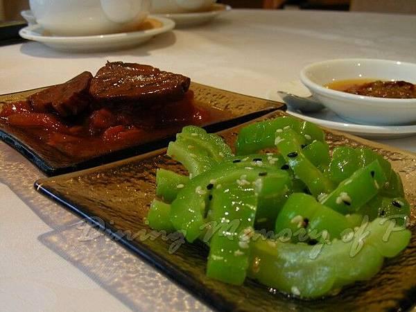 農圃飯店 -- 餐前小吃