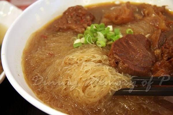 大婆牛肉麵 -- 牛肉米粉