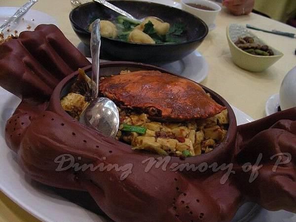 雲陽閣 -- 麻婆豆腐炒蟹