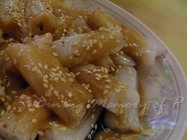 金峰靚靚粥麵 -- 腸粉