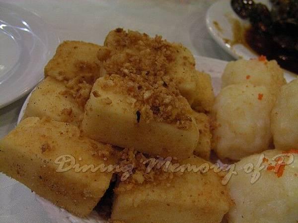 蟹增盞 -- 炸豆腐