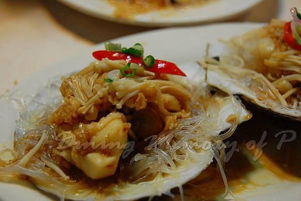 辣蟹莊 -- 蒜泥蒸元貝