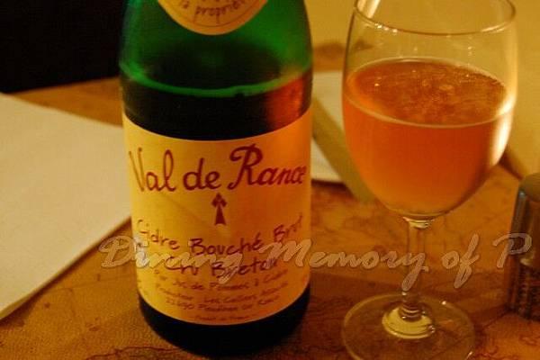 Voyager -- 蘋果酒 (Apple Cider)
