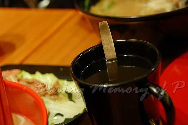 滇 -- 薑茶