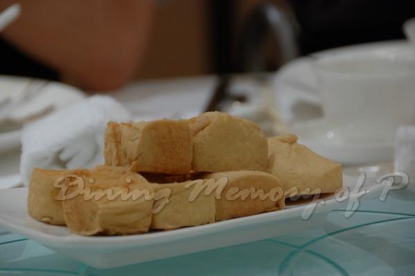 帝苑軒 -- 椒鹽豆腐
