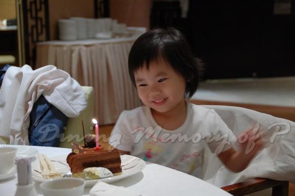 帝苑軒 -- 林小因 & 生日蛋糕
