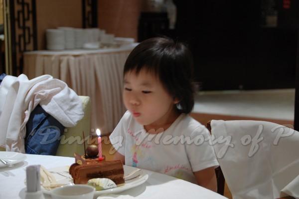 帝苑軒 -- 林小因吹蠟燭