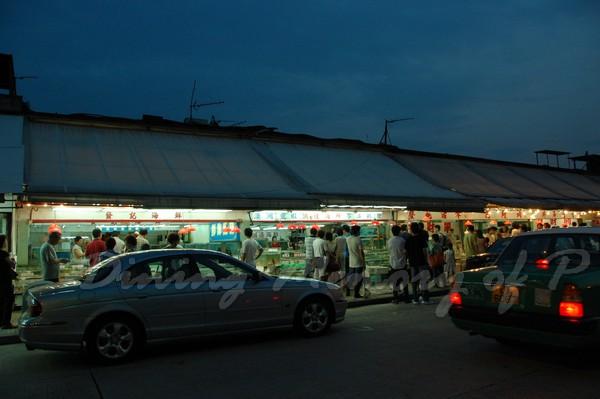 三聖 -- 海鮮店