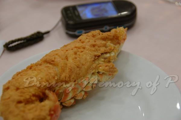 容龍海鮮酒家 -- 起司脆焗龍蝦