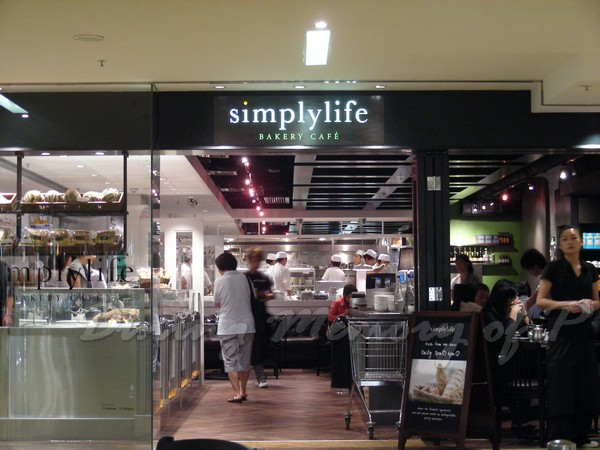 Simplylife Bakery Cafe -- 店門