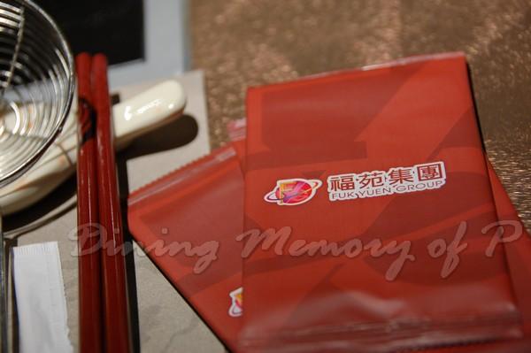 火湯匯 -- 寫著「福苑集團」的濕紙巾