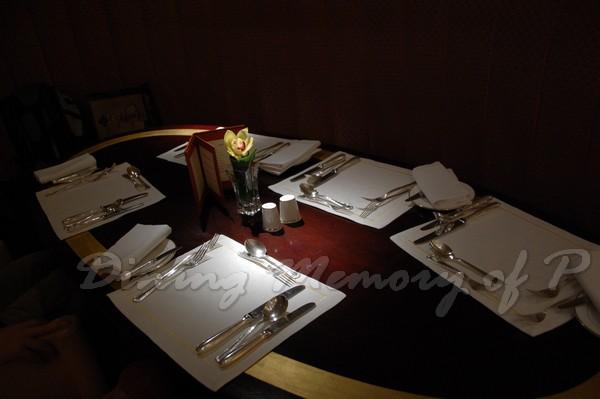 麗嘉酒店 -- 五人桌