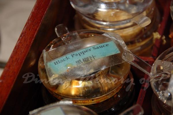 火湯匯 -- 黑椒汁
