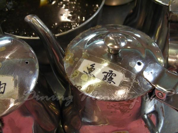 泰豐廔 -- 魚露