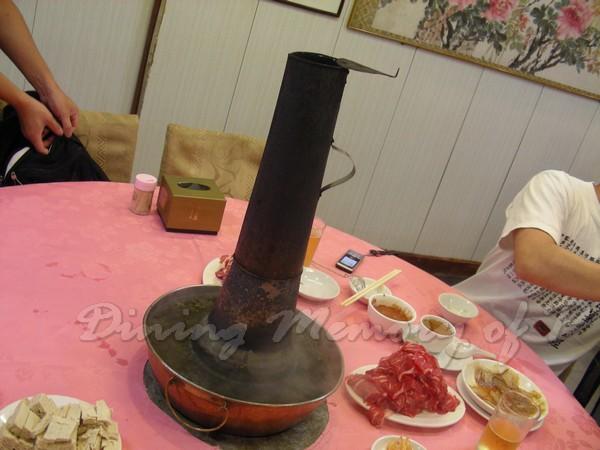 泰豐廔 -- 銅鍋