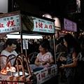 台北豬血糕 -- 攤子