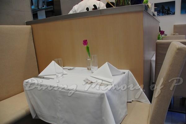 Maison -- 桌組