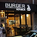 Burger Republic -- 店門