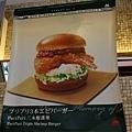 MOS Burger -- 海報