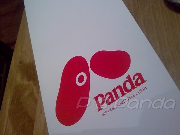 Panda -- 餐單