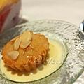 Mandarin Grill & Bar -- 梨子塔