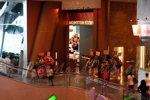 Monster Sushi -- 店門