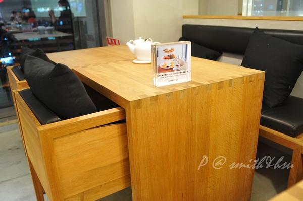 smith&hsu - 我們的位子
