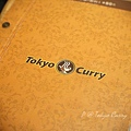 Tokyo Curry - 菜單